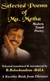 Selected Poems of Mu.Metha