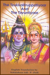 The Tirukkalitruppatiyar and The Tiruvuntiyaar