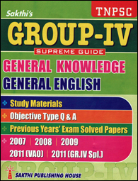 TNPSC GROUP IV General Knowledge, General English