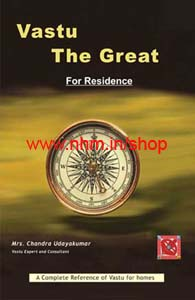 Vastu the Great