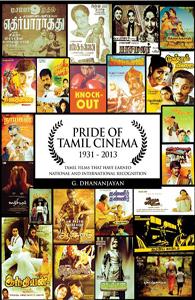 Pride of Tamil cinema