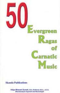 50 எவர்கிரீன் ராகாஸ் ஆப் கர்நாடிக் மியூசிக்