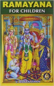 தி சில்ரன்ஸ் ராமாயாண