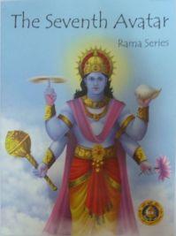 தி செவன்த் அவதார்