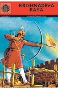 Krishnadeva Raya