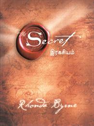 The Secret தமிழ்(ரகசியம்)