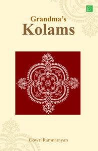 Grandma's Kolams