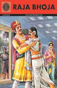 Raja Bhoja