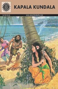 Kapala Kundala