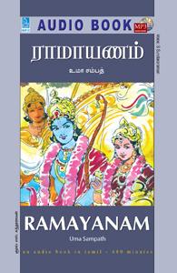ஒலிப் புத்தகம்:ராமாயணம்