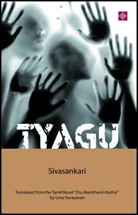 Tyagu