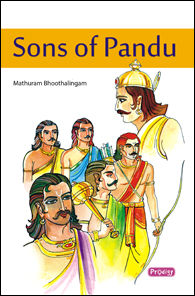 Sons Of Pandu