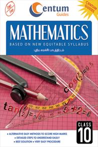 Centum Mathematics Guide : Class 10