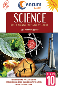 Centum Science Guide : Class 10