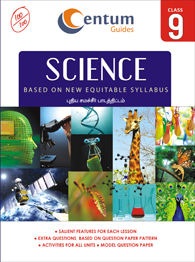 Centum Science Guide : Class 9