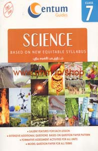 Centum Science Guide  Class 7