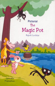 Pictorial-The Magic Pot
