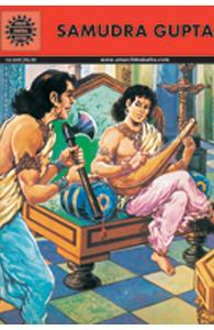 Samudra Gupta