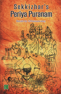 Sekkizhar's Periya Puranam