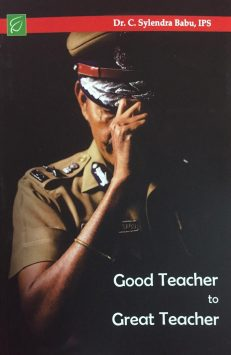 Good Teacher To Great Teacher