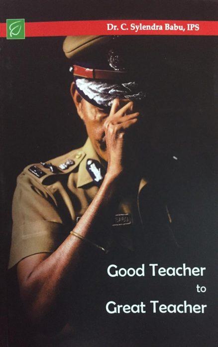 Good Teacher To Great Teacher